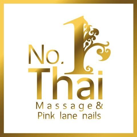 Number One Thai Massage logo